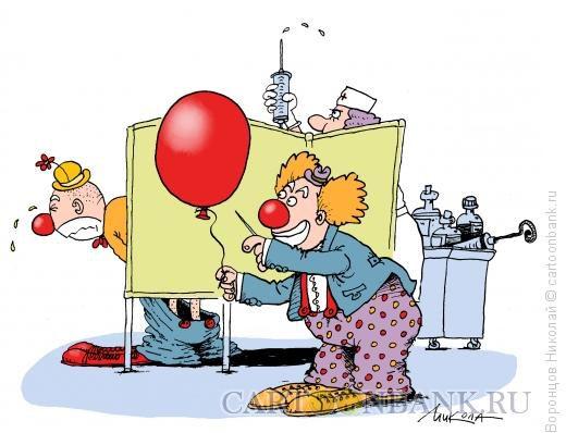 Карикатура Шутка