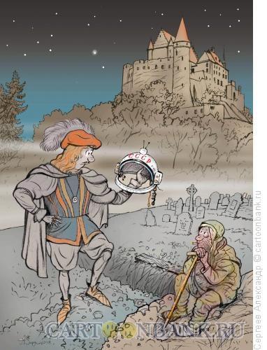 Карикатура HAMLET and HELMET