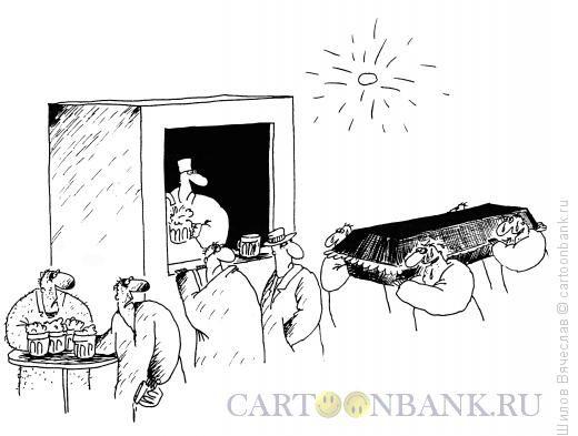 Карикатура Пивной ларёк