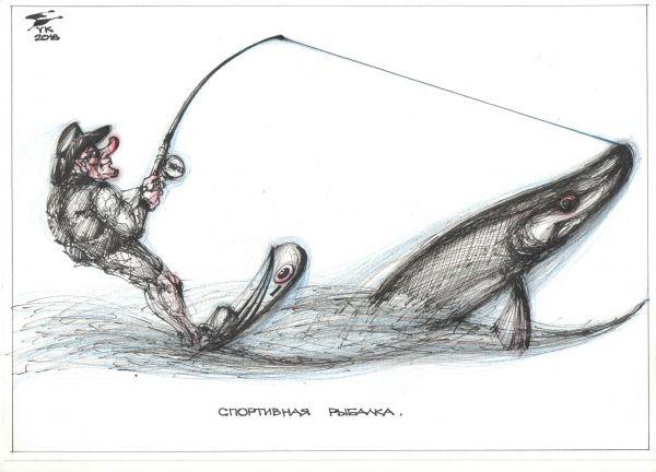 Карикатура Спортивная рыбалка