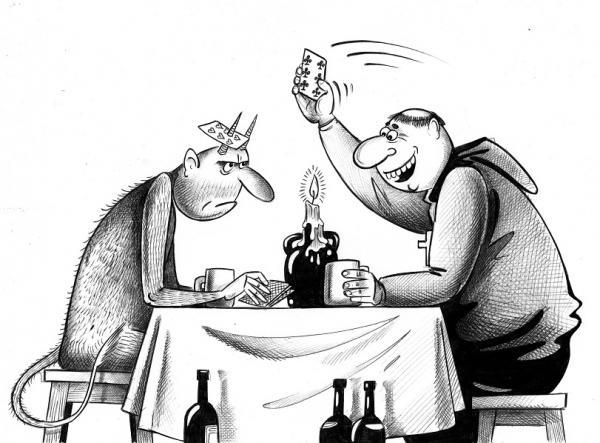 Карикатура Без слов