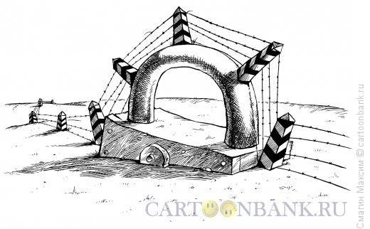 Карикатура Граница на замке