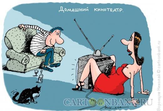 Карикатура Стриптиз ТВ