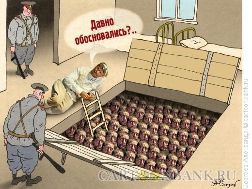 Карикатура Белое солнце гастарбайтеров