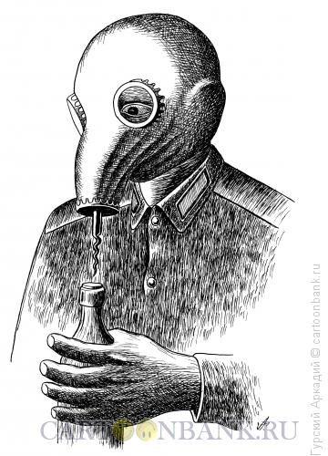 Карикатура Противогаз