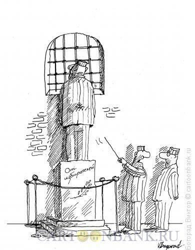 Карикатура Памятник в камере