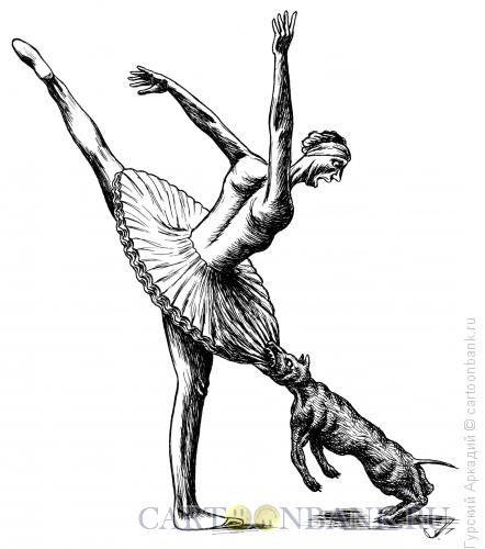 Карикатура Балерина с собакой