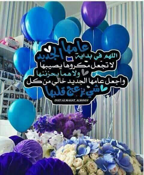 حنين Sbl سهلاوية בטוויטר عيد ميلاد سعيد صديقتي وحبيبتي الغالية