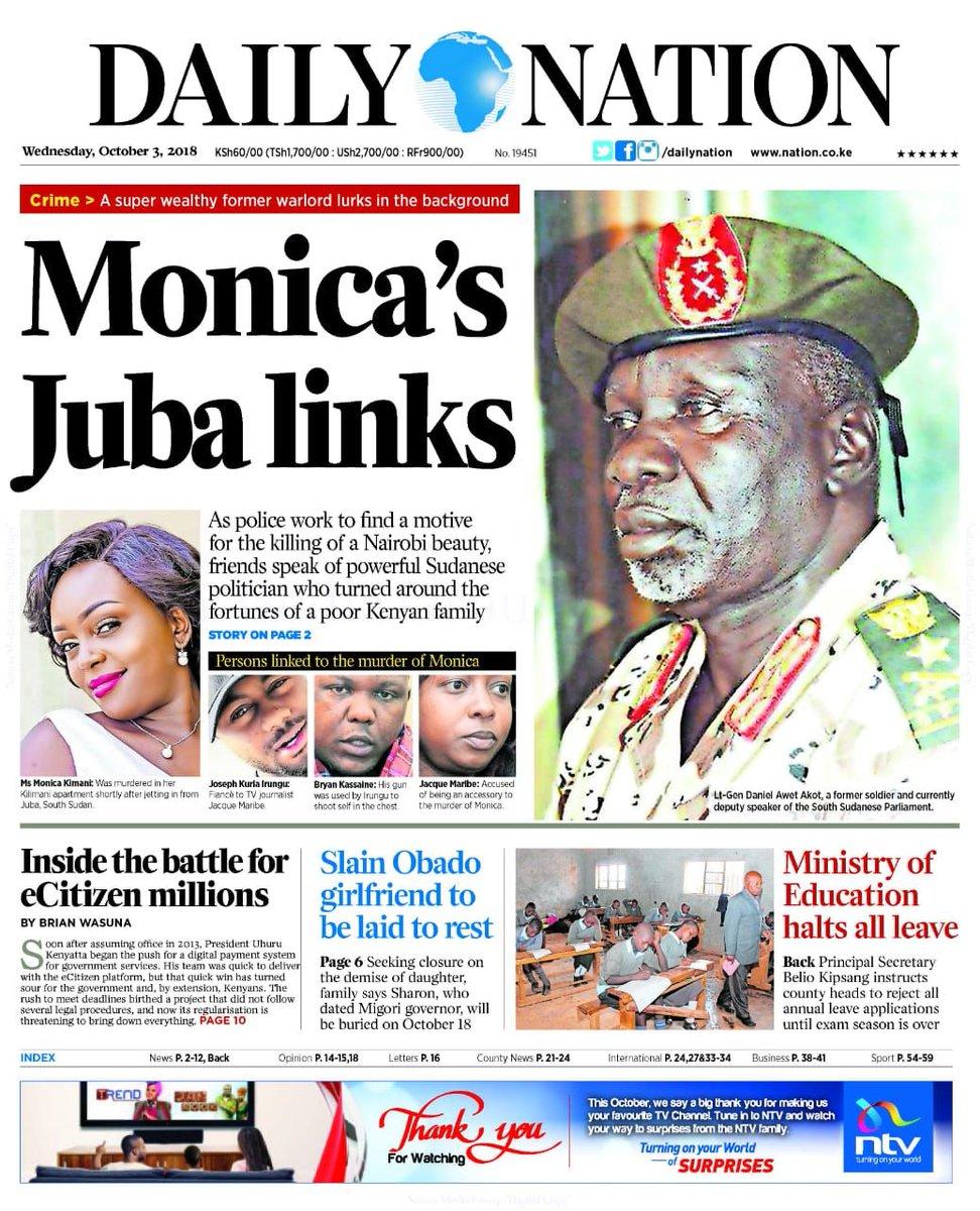 Image result for daily nation kenya on monica kimani murder