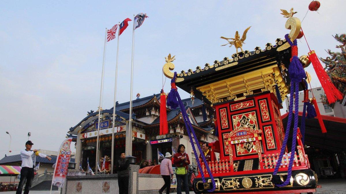 """六衛府 on Twitter: """"紅毛港保安堂で祀られているのは大正期に建造され ..."""