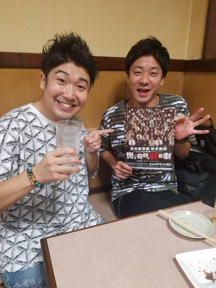 Media Tweets by 新名徹郎 [吉本...