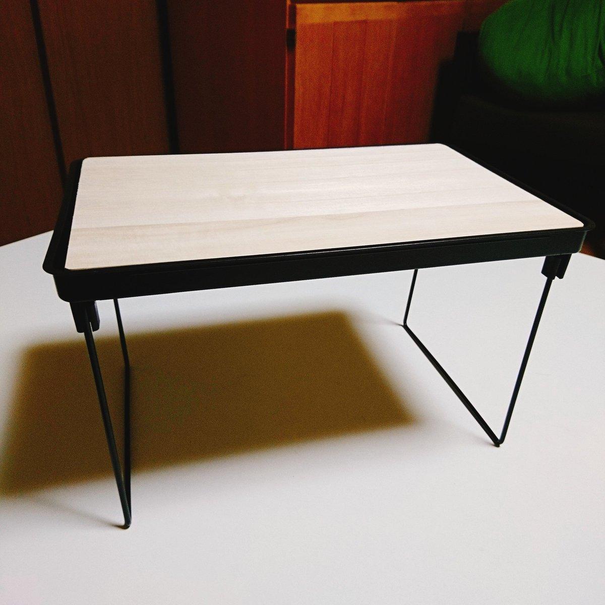 test ツイッターメディア - 簡易テーブルできた。  100均で買ってきた折りたたみ可能の整理棚に桐のまな板をハメただけ。なんの加工もなし。シンデレラフィット?  重いものは乗せれないけどね…  #キャンドゥ #キャンプ にどうよ https://t.co/kLotUZfxtq