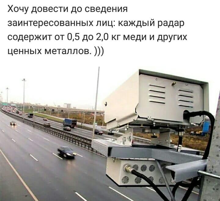 Кабмін прийняв рішення про впровадження сучасних засобів фіксації порушень правил дорожнього руху - Цензор.НЕТ 6522
