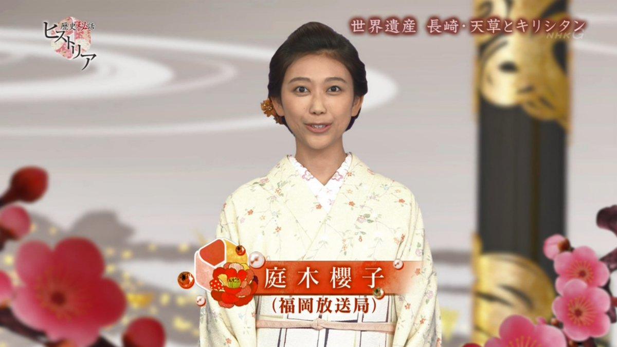 イヌイヒロツグ's photo on #歴史秘話ヒストリア