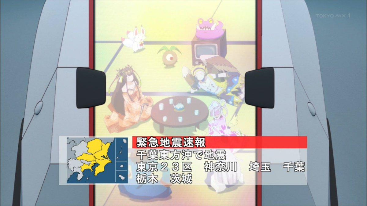 【ソラとウミのアイダ 】1話「サービスカット」「緊急地震速報」「神アプリ」