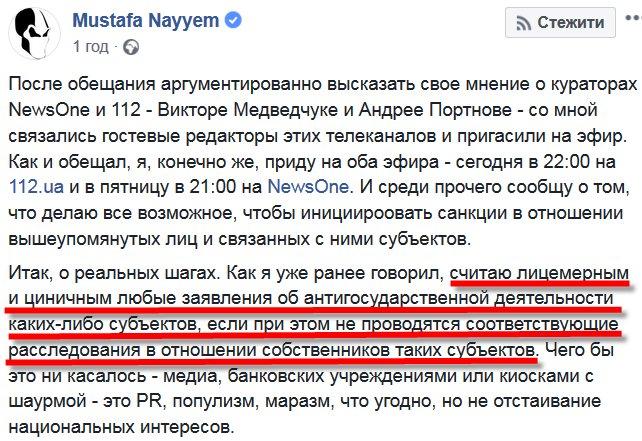 """Суд не змінив запобіжного заходу головному редактору """"Страна.ua"""" Гужві - Цензор.НЕТ 6155"""