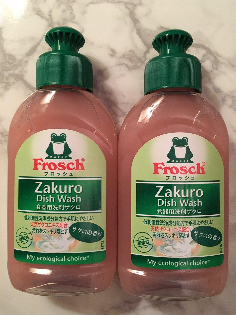 test ツイッターメディア - やるなー、#DAISO ザクロの香りなんて初めて?? 思わず2つ買っちゃったよ(笑) #Frosch_Zakuro_DishWash #ダイソー #100円ショップ https://t.co/Bvazpw9cUi