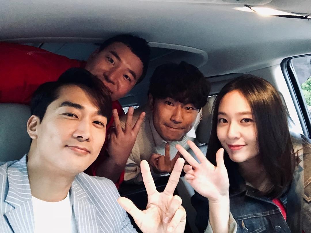 taewonseok hashtag on Twitter