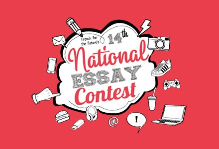 essay competitions