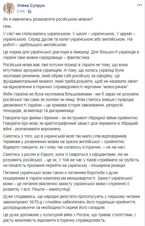 Рада сьогодні розгляне законопроекти про мови, нове вітання в ЗСУ і передання Держприкордонслужбі земель для облаштування кордону з Росією - Цензор.НЕТ 917