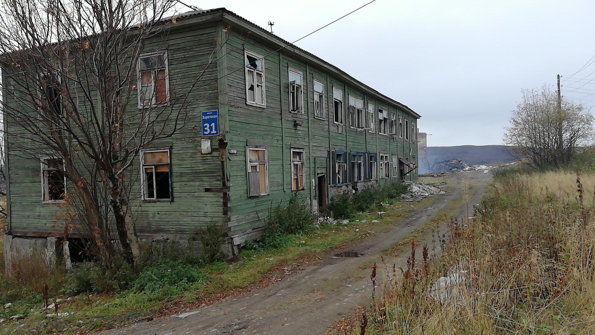 фото новосельская улица мурманск девушка приехала москву