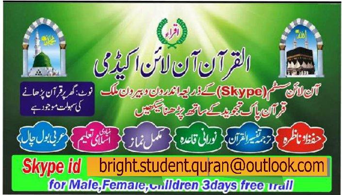 Id list online skype female Skype Girls