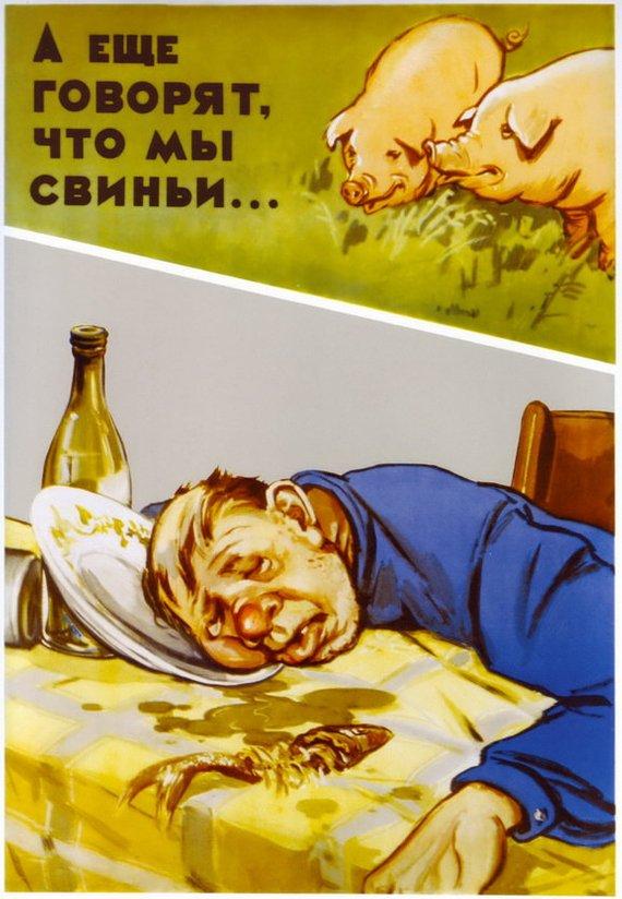 Против алкоголя картинки прикольные