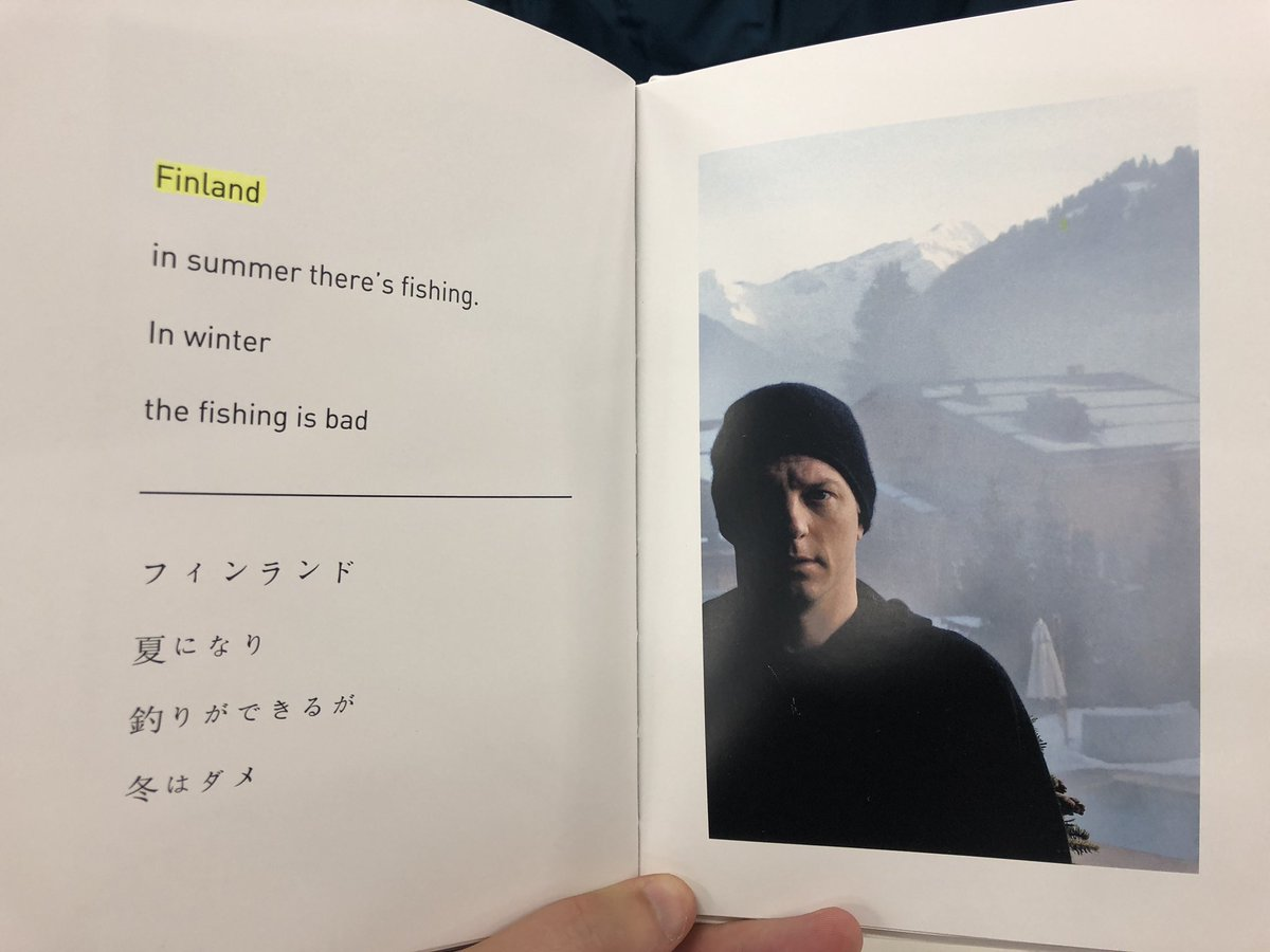 Kimi's book of Haiku is the greatest thing I've ever seen