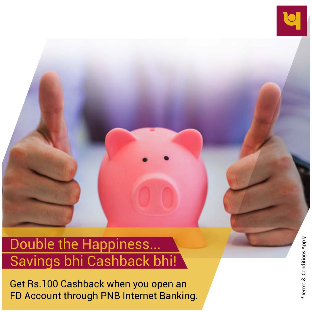 Punjab National Bank On Twitter Get Rs 100 Cashback If You Are