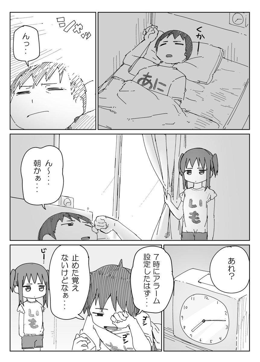 赤塚大将さんの投稿画像
