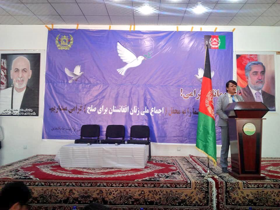 Women of Diakundi supported Afghanistan Women National Consensus for Peace that was held in Kabul. Today hundreds of Diakundi women participated in Diakundi Women Consensus for Peace in presence of HPC members and First lady office in Nili city. They cald for direct negotiation.