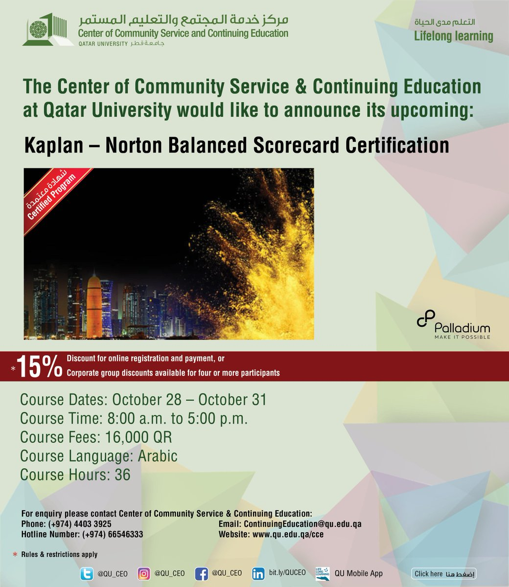 Qu Cce On Twitter Kaplan Norton Balanced Scorecard Certification