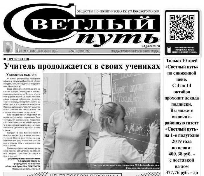 газета петрозаводск свежий номер знакомства мужчины