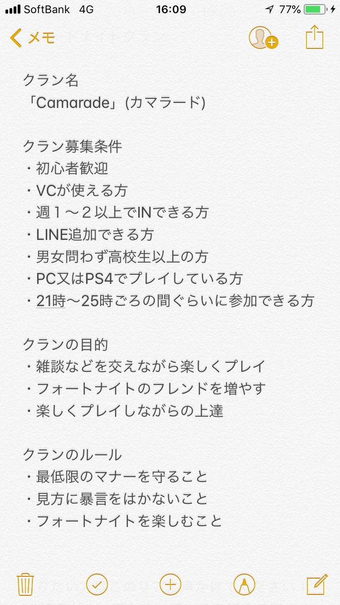 フォートナイト有名クラン メンバー紹介