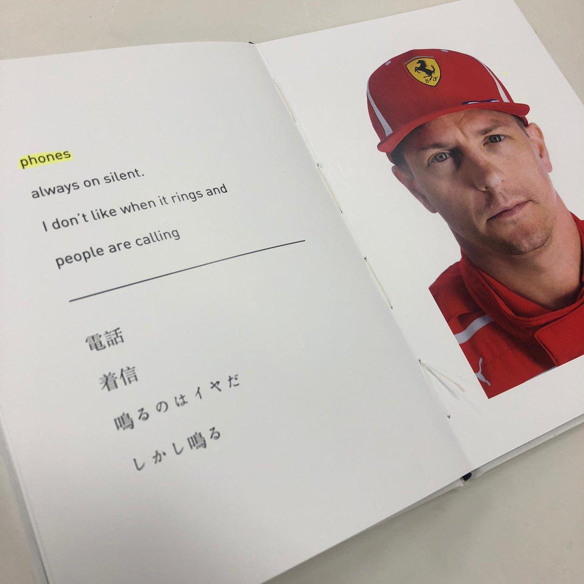 da79c67fbef Kimi Räikkönen  7 on Twitter