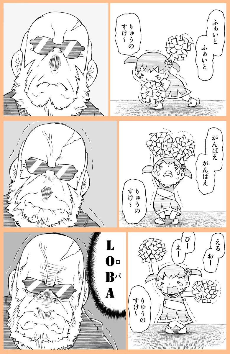 小雨大豆☆学生夫婦1巻発売中さんの投稿画像