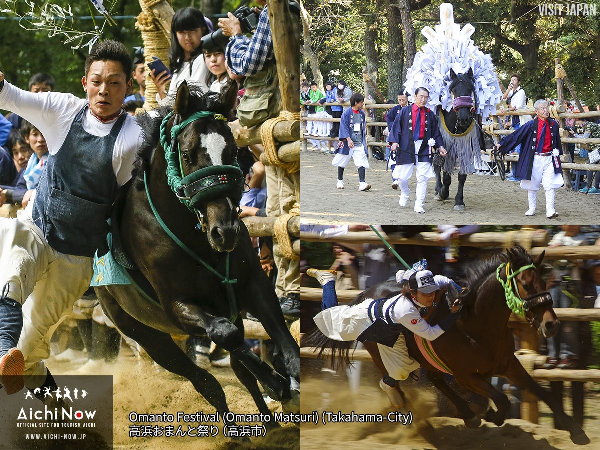 One of the best among all #OmantoFestivals of #AichiPrefecture 🐎🏃, the amazing #OmantoFestival of #KasugaShrine will be held next weekend! 🐎🏃😍✨ #HorseFestival #Aichi #愛知 #春日神社 #TakahamaOmantoFestival #高浜おまんと祭り #TakahamaCity #AichiNow https://buff.ly/2O2b6q5
