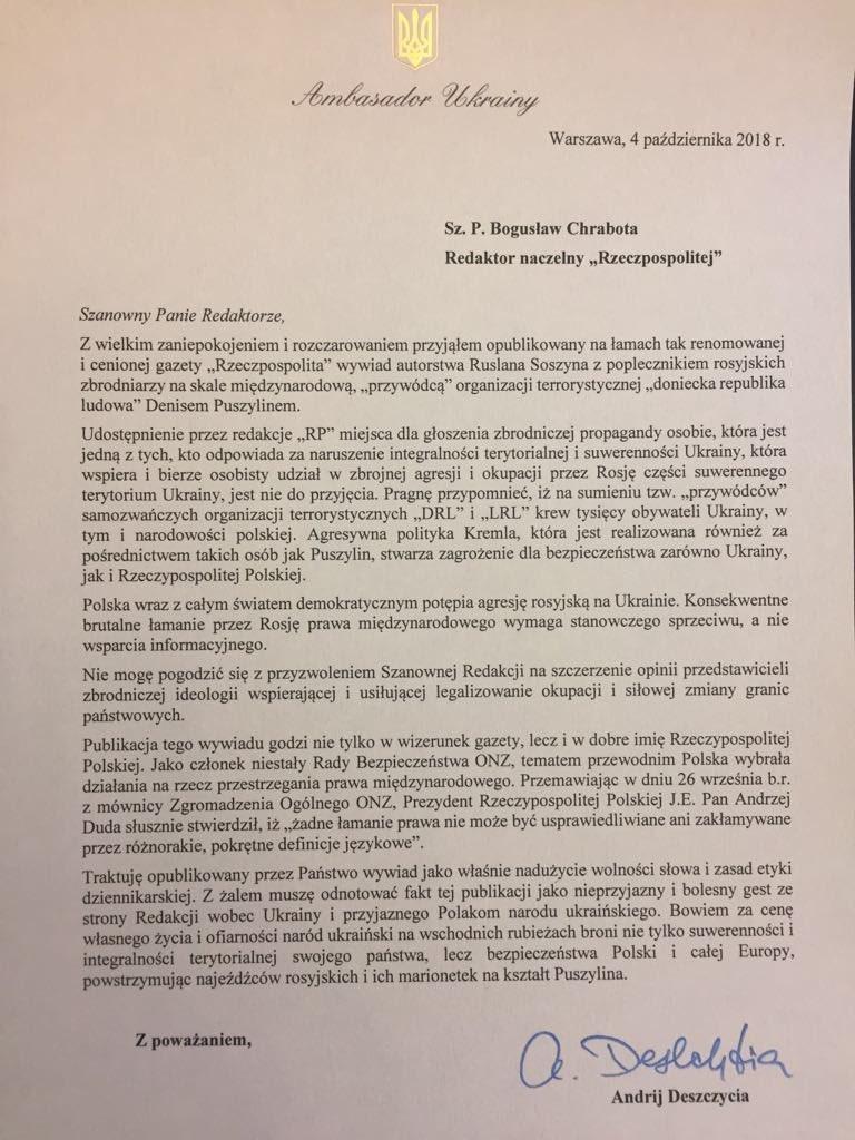 """Посол Украины в Польше пришёл в бешенство от интервью Пушилина в """"Rzeczpospolita"""""""