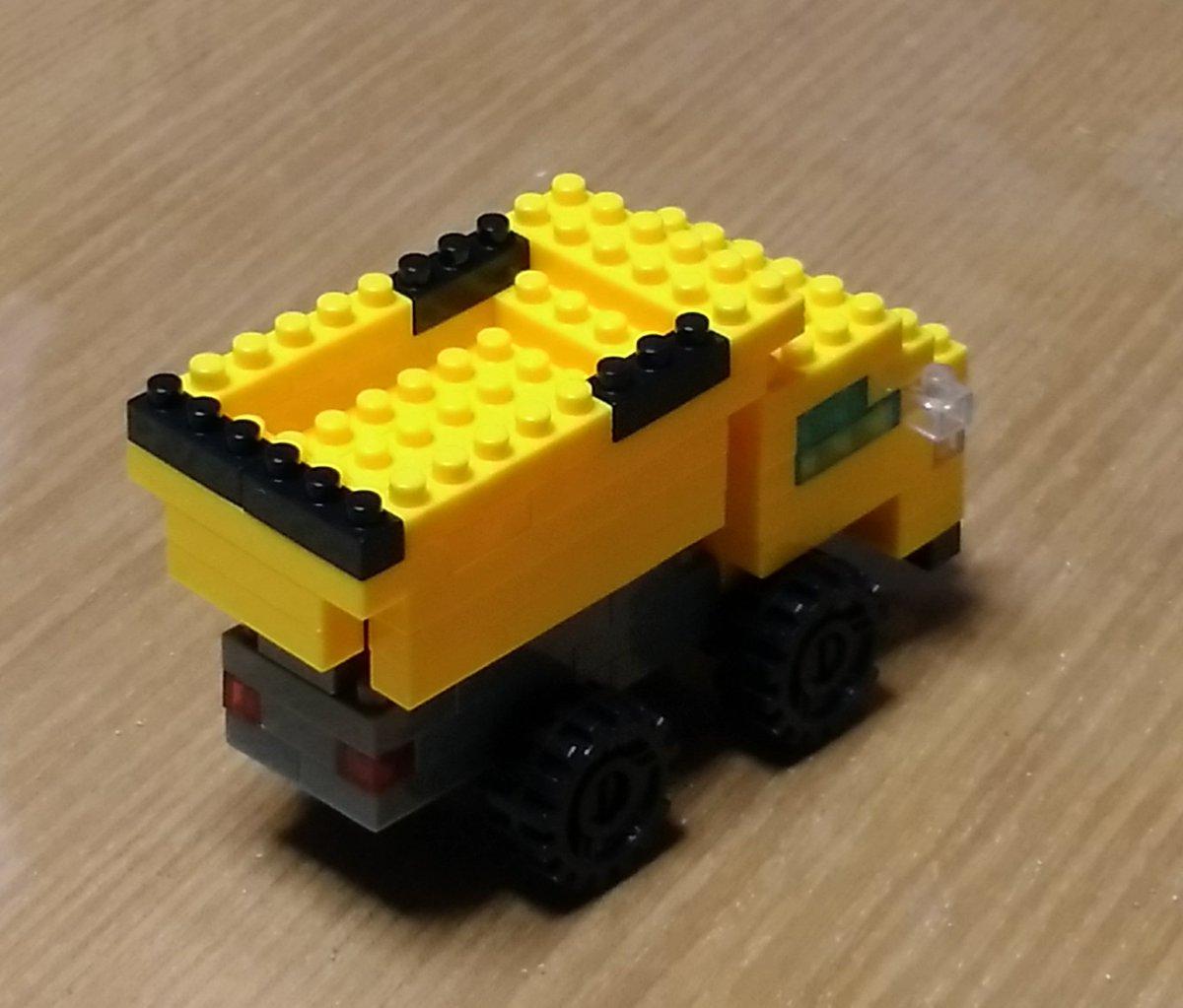 test ツイッターメディア - #セリア の #マイクロブロック ダンプ作ってみた。なかなか良い重量感だし、大型のタイヤも迫力ある。ジョイントで若干だけど荷台も上下する。調子に乗ると、すぐ外れるけどねー。 荷台の底が埋まってるのが難点かなー。むしろ茶色のブロックで土砂か何か作っても良さそう。 https://t.co/lH8GUmVH7N