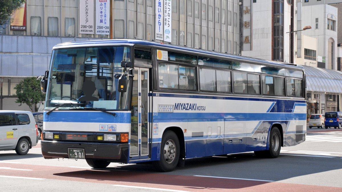 宮崎 交通 路線 バス