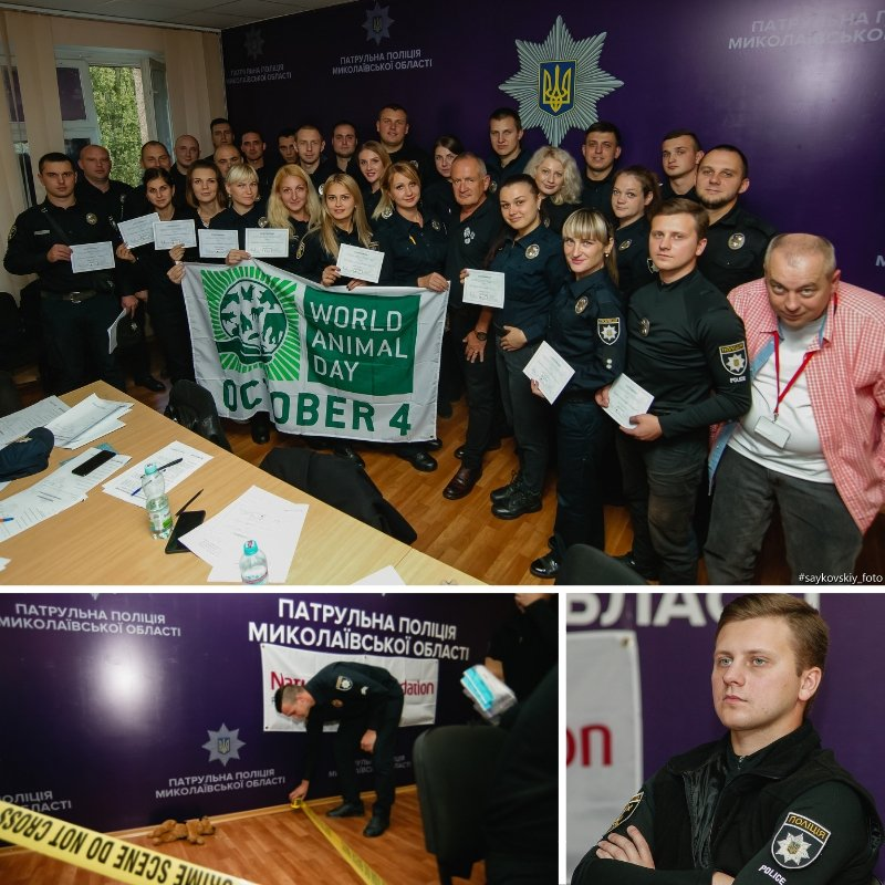 In celebration of #WorldAnimalDay Police in Mykolaiv, Ukraine, have been learning why it&#39;s important to fight #AnimalAbuse and how to recognise and professionally deal with #AnimalCrime #October4  http:// ow.ly/RJg330m1A3f  &nbsp;  <br>http://pic.twitter.com/OBIgspjq88