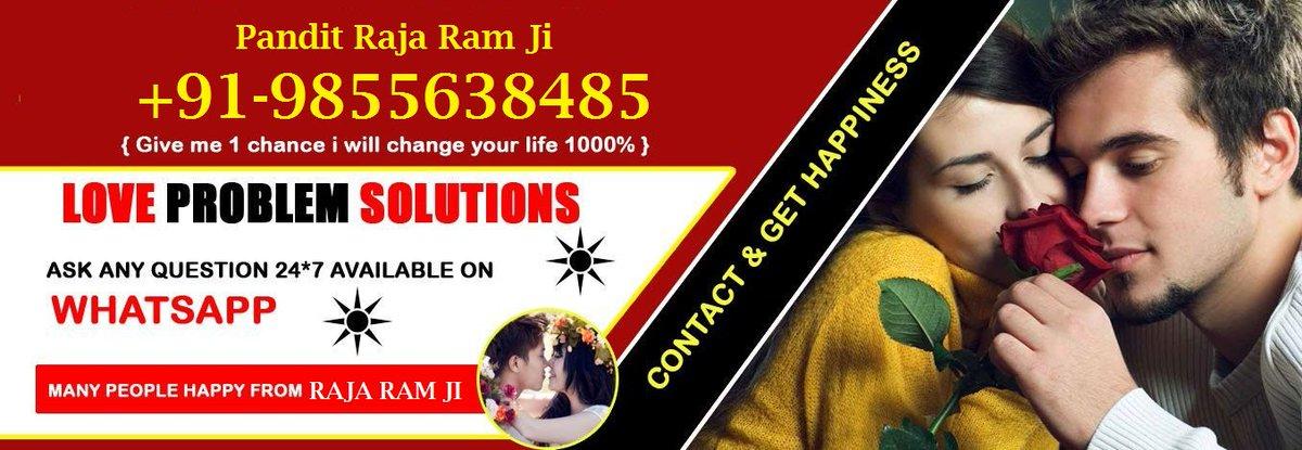 Pandit Raja Ram on Twitter: