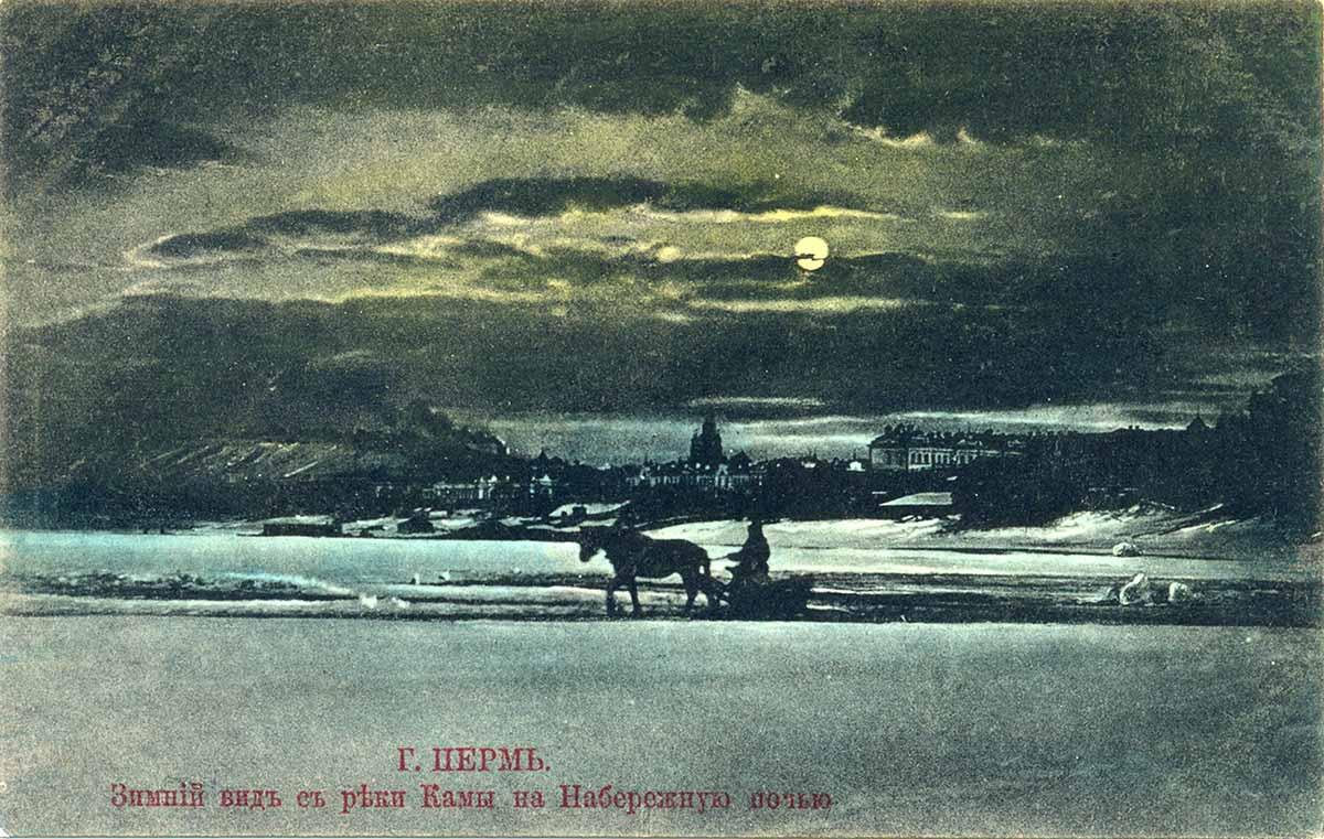 Пермь в открытках, летием картинка