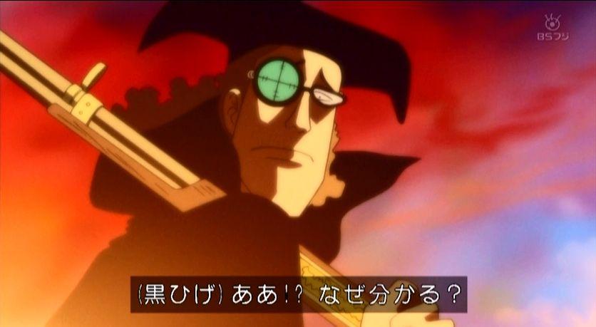 嘲笑のひよこ すすき 本日10月5日は One Piece の黒ひげ海賊団狙撃手 音越 ヴァン オーガーの誕生日 おめでとう Onepiece ワンピース オーガー生誕祭 オーガー生誕祭18 ヴァン オーガー生誕祭 ヴァン オーガー生誕祭18 T Co
