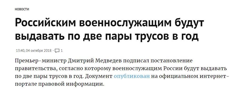 """Офіцери ЗСУ беруть участь в навчаннях НАТО """"Trident Juncture 2018"""", - Міноборони - Цензор.НЕТ 4029"""