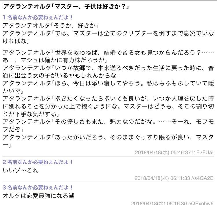 """トラネコ no Twitter: """"怪文書は緑の方でこっちはが純愛路線しほぼない ..."""