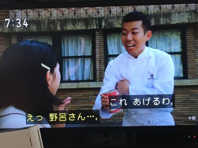 「まんぷく 缶詰 野呂」の画像検索結果