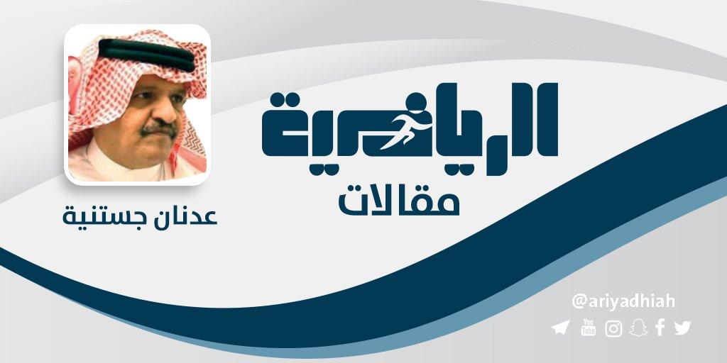 الإعلامي الأستاذ/ عدنان جستنية | رئيس بالسلف