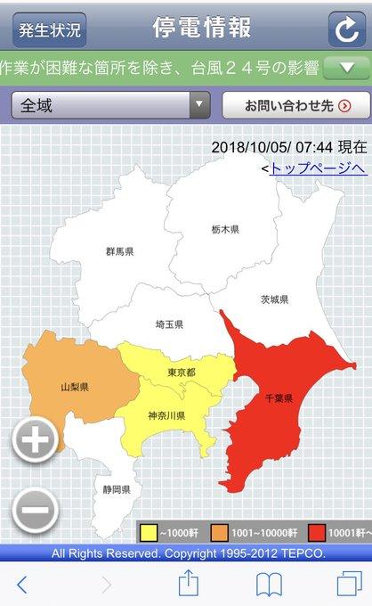 千葉 県 停電 地図