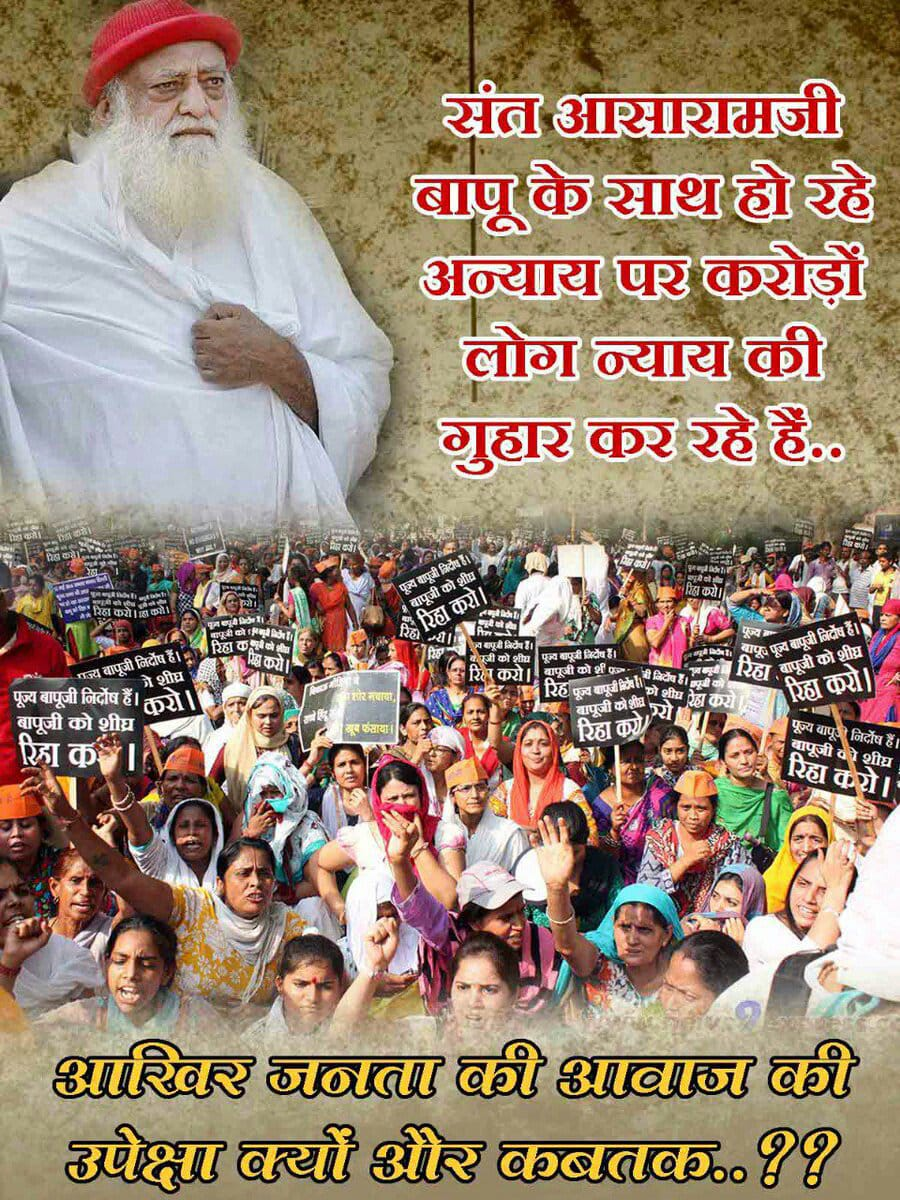 Truth wins the heart of Millions.. Quite Obvious!  Though CONSPIRATORS tried to crush facts of #BogusRapeCase but crore's voice for #Justice4Bapuji is a PROOF that #FakeCaseOnAsaramBapuji is a step to stop #संत_देश_के_प्रहरी from d VISHWAGURU BHARAT ABHIYAN! But We #StandByTruth!<br>http://pic.twitter.com/fnEgXoSrLY